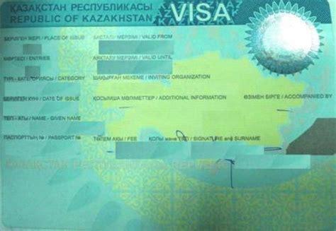 Visa Support Letter Kazakhstan visa to kazakhstan kazakhstan visa support