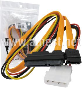 Kabel Data Hardisk Sata jual kabel power cpu komputer ke listrik d key 1 5m kabel power alnect komputer web store