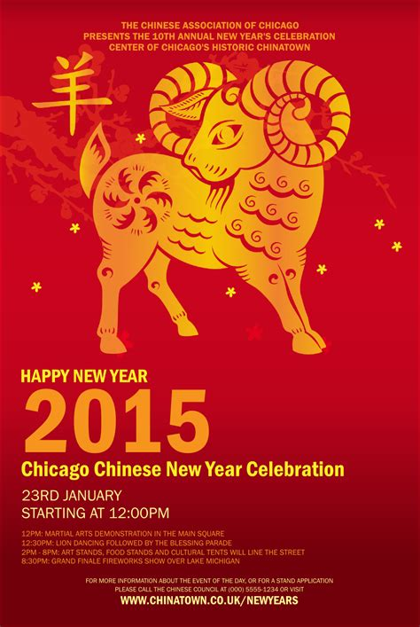 new year golden goat new year goat poster
