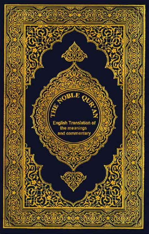 muslims our journeys to islam books the noble qur an translation of the meanings and commentary