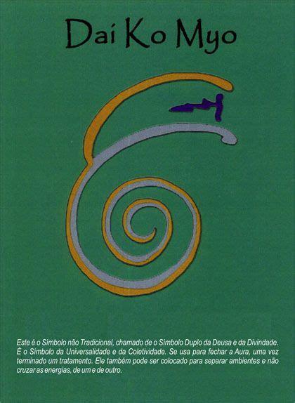 dai ko myo tibetano pesquisa google reiki simbols