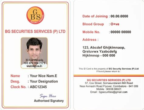 employer id card template webbience bordered employee id card templates