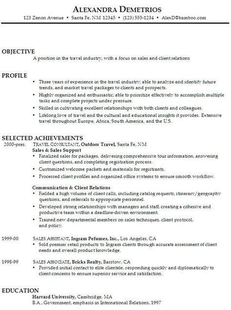 stron biz resume sles 2014