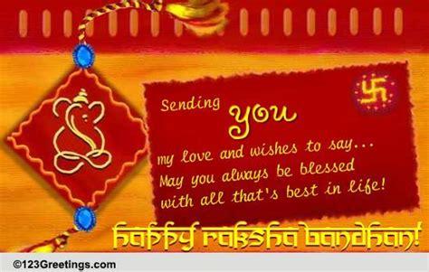 free printable rakhi greeting cards raksha bandhan cards free raksha bandhan wishes greeting