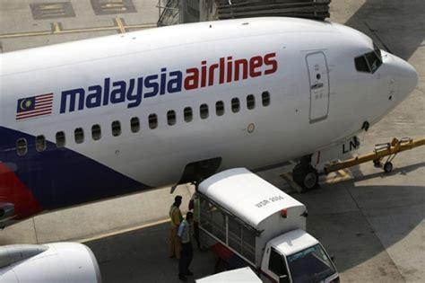 gambar pesawat malaysia mh 370 lihat pesawat diduga mh 370 warga sulteng siap