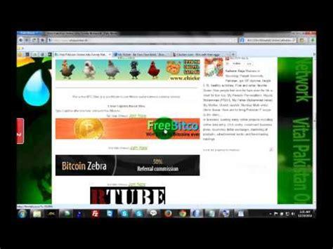 bitcoin tutorial in urdu how to bitcoin address and make money chickencoin urdu