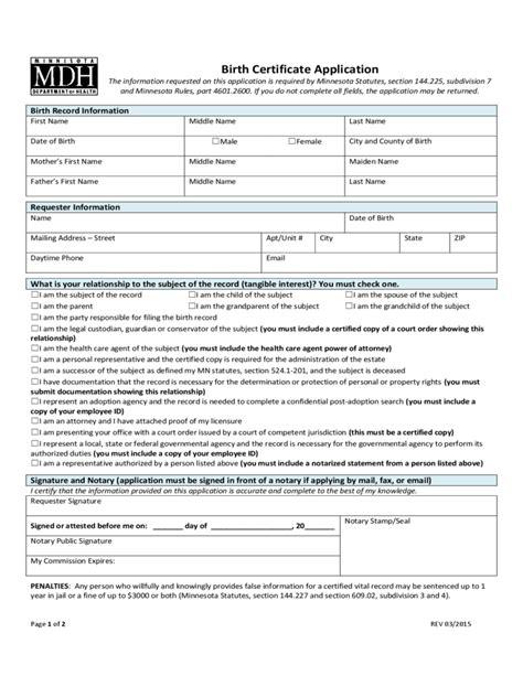 full birth certificate application birth certificate application minnesota free download
