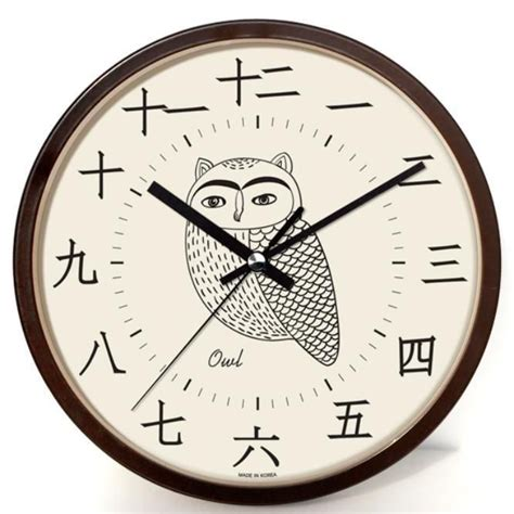Jam Dinding Vintage Number Handmade Wall Clock Kool Katz 38 best images about style on style japanese style and