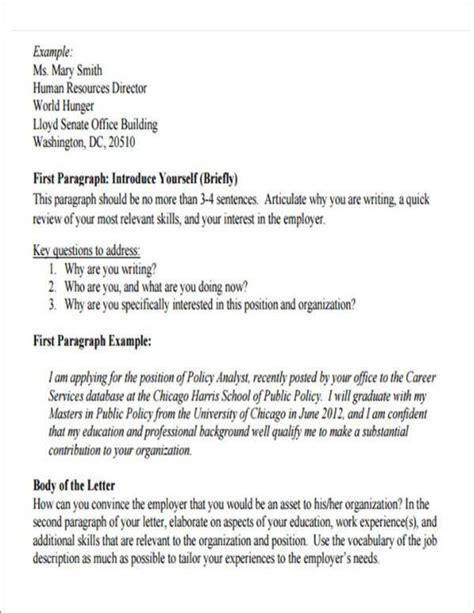 cover letter vs letter of introduction 5 employment introduction letter sles and templates pdf word sle templates