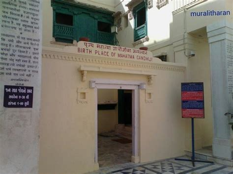 gandhi born place gandhiji birth place photo by muralitharan kirti mandir
