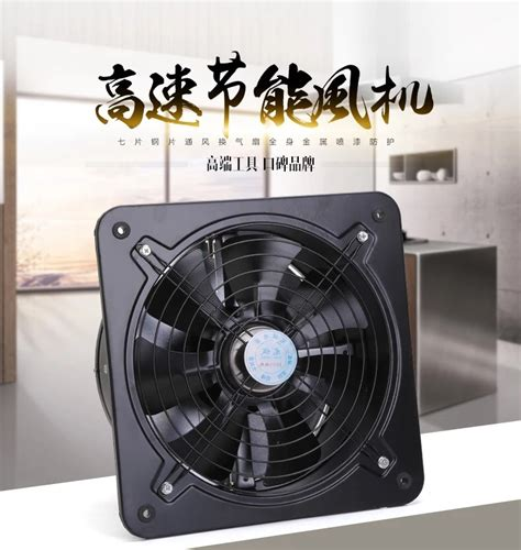 exhaust fan 12 inch 12 inch exhaust fan kitchen range exhaust fan high