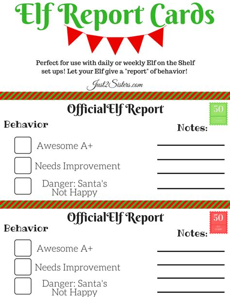 on the shelf report card printable just 2