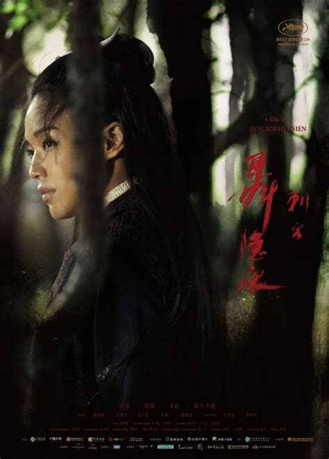 film mandarin shu qi m a a c trailer for martial arts drama the assassin
