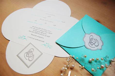 desain kartu undangan islami desain undangan pernikahan dengan desain islami