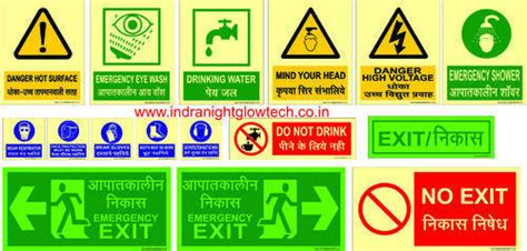 industrial safety signage manufacturer from mumbai