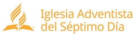 logo oficial iglesia adventista del septimo d a iglesia nuevo logotipo de la iglesia adventista del s 233 ptimo d 237 a