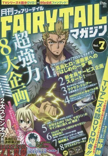 undeniable volume 7 books cdjapan monthly magazine vol 7 kodansha book