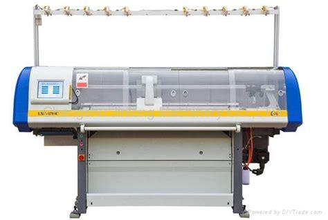 industrial knitting machine computerized flat knitting machine lxc 121sc 12g