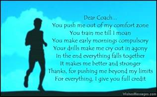 thank you messages for coach thank you notes