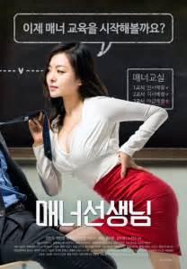movie list nontonmovie nonton film korea drama upcoming korean movie quot manner teacher quot hancinema the