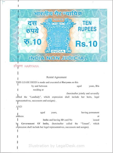 rent agreement template india make a rental agreement in gurgaon and rest of haryana