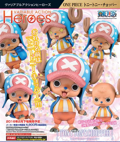 Vah Nico Robin Variable Heroes One Op Pvc Shf Figure Kws one tony tony chopper variable heroes