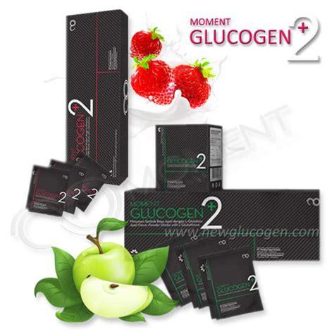 Pemutih Wajah Glucogen 2017 New jual moment glucogen 2 new pack perawatan kulit pemutih surabaya
