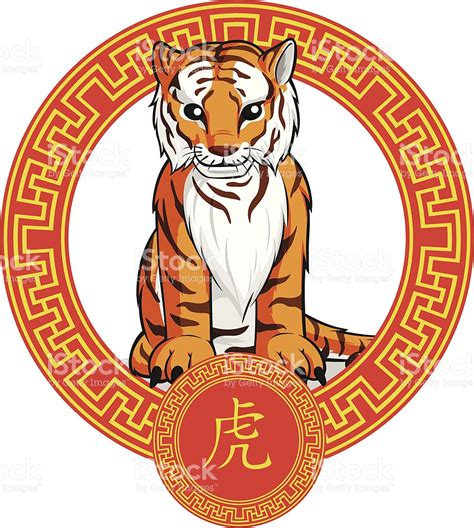 new year tiger zodiac zodiac animal tiger stock vector more images