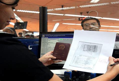 urgent vietnam visa for algerian citizens