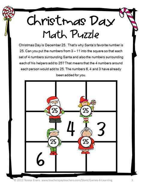 printable holiday puzzle games fun games 4 learning christmas math freebies
