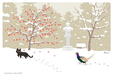 a cat on a trip illustrations by toshinori mori