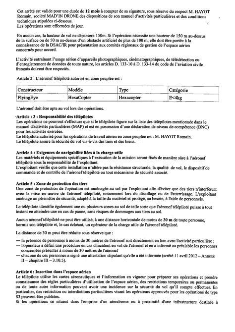 Massachusetts Attestation Letter Payroll Resume Summary Exles Summer Internship Resume Template Resume Writing For Senior