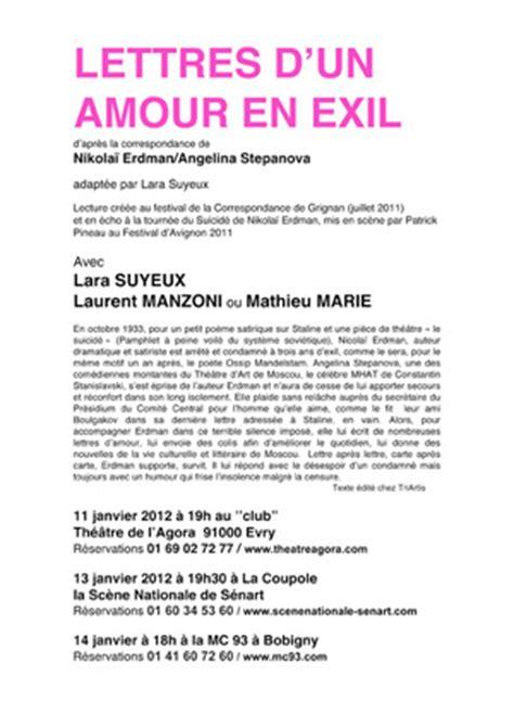 Exemple De Lettre D Amour Trouver Modele Lettre D Amour A Un Homme