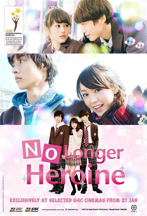 film x malaysia no longer heroine romantic movies gsc movies