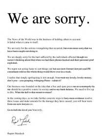 Apology Letter For Hotel Maintenance Apology Letter Lets Learn How To Write