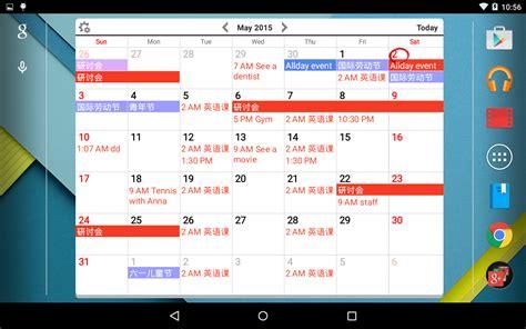 G Calendar Widget Calendar Widgets Android Apps On Play