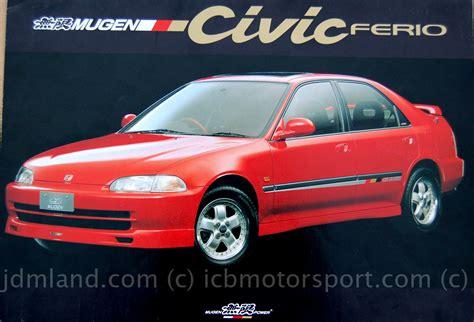 Spare Part Honda Ferio used mugen honda civic eg9 ferio 4 door 92 95 front lip