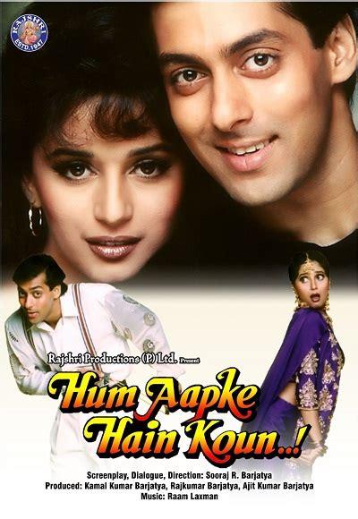 hum aapke hain koun 1994 free hindilinks4u to