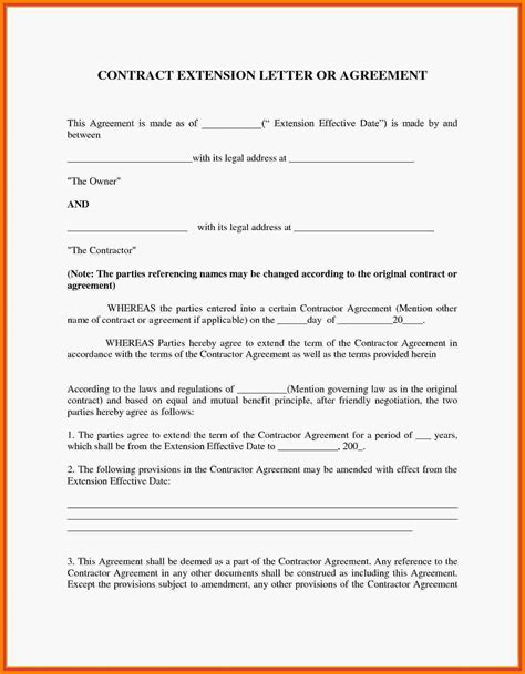 5 agreement letter between two parties sales slip template