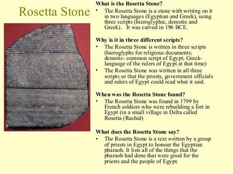 rosetta stone greek text ancient egyp part 2