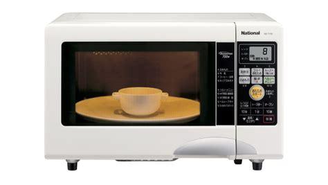 kanji sheet microwave ovens savvy tokyo