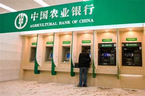 bank of china india luxembourg l int 233 r 234 t tr 232 s net d une 4e banque chinoise
