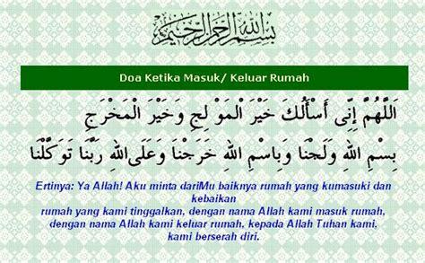 Salam Doa Masuk Rumah 1 doa doa harian 1khalifah