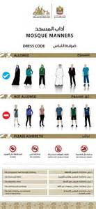 abu dhabi sheikh zayed mosque dress code greece