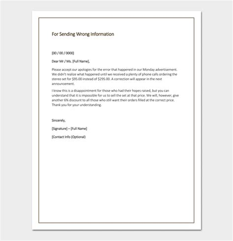business letters wrong apology letter to customer tolg jcmanagement co