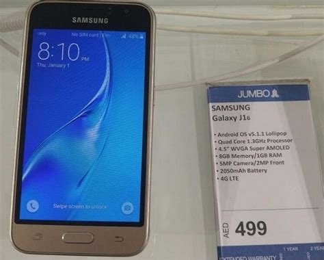 samsung b die finder samsung galaxy j1 2016 launched in dubai for just 135