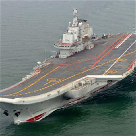 nuove portaerei americane la prima portaerei cinese 232 entrata in servizio questa