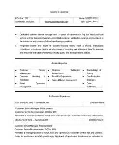 Customer Service Manager Resume Exles by Sle Customer Service Objective 8 Exles In Pdf Word