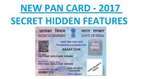 make pan card new pan card 2017 secret features