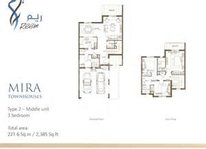 mira townhouse floor plans reem dubai